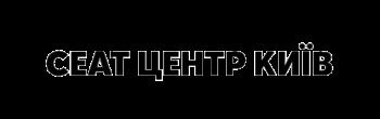 СЕАТ Центр Київ | офіційний дилер SEAT та CUPRA